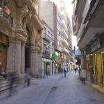 'Aquí al lado': una plataforma online para localizar comercio, hostelería y servicios de proximidad