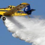 Férez contará con un nuevo aeródromo del Servicio de Prevención y Extinción de Incendios Forestales de la Junta