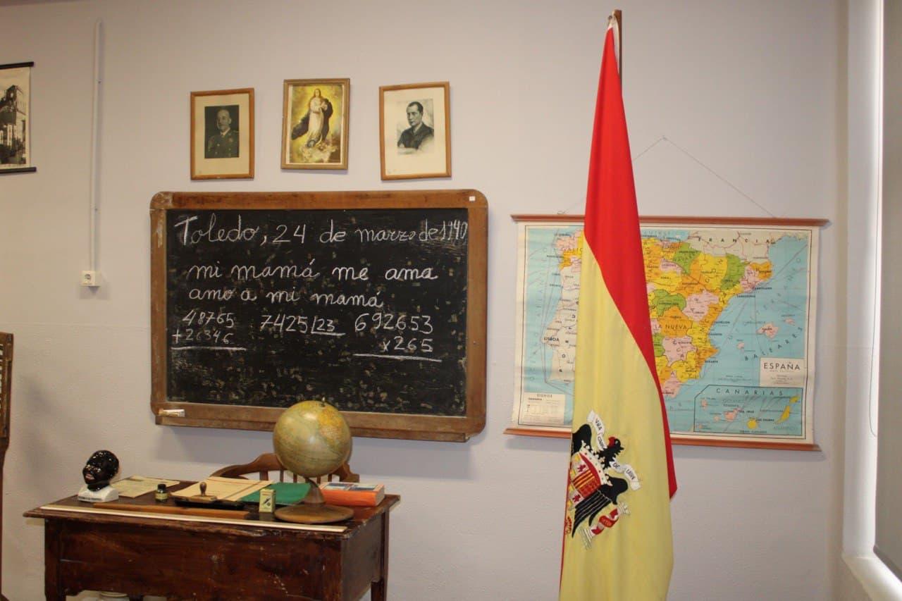 Museo del Niño