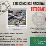 Convocado el XXIX Concurso Nacional de Fotografía 'La Ingeniería Civil y el Medio Ambiente'