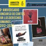 El Teatro Circo acoge el X aniversario del concurso de cortometrajes en Derechos Humanos dentro de la programación Abycine